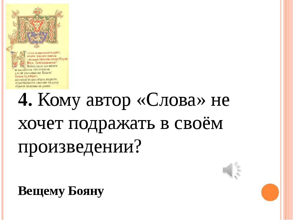 9. Прокомментировать поход князя Игоря по карте.