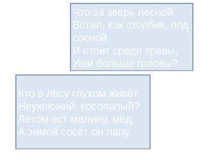 http://gamejulia.ru/images/i/kon(2).jpg http://www.tvoyrebenok.ru http://www.