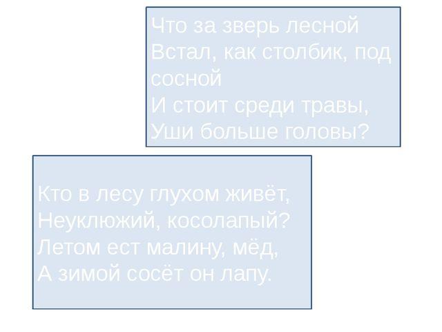http://gamejulia.ru/images/i/kon(2).jpg http://www.tvoyrebenok.ru http://www....