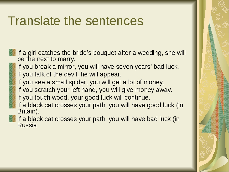 Translate the sentences If a girl catches the bride's bouquet after a wedding...