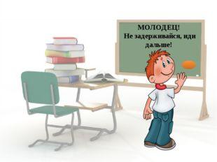 Тесты для проверки техники чтения - Проверочные работы по русскому языку и ма