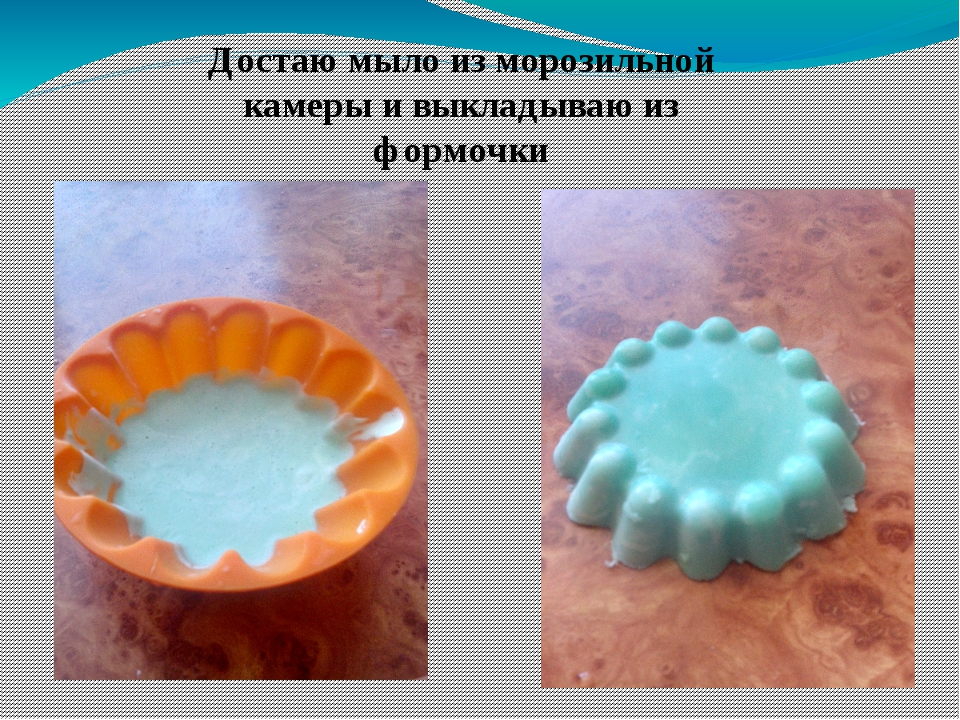 Достаю мыло из морозильной камеры и выкладываю из формочки