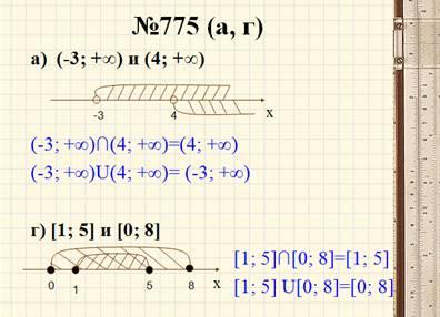 hello_html_7ae7d70f.jpg