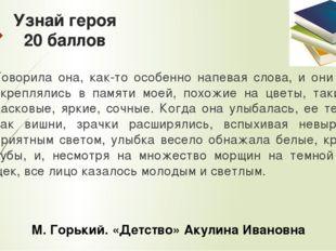 Портрет 30 баллов Антон Павлович Чехов