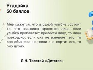 Черный ящик 40 баллов М. Е. Салтыков-Щедрин «Повесть о том, как мужик двух ге