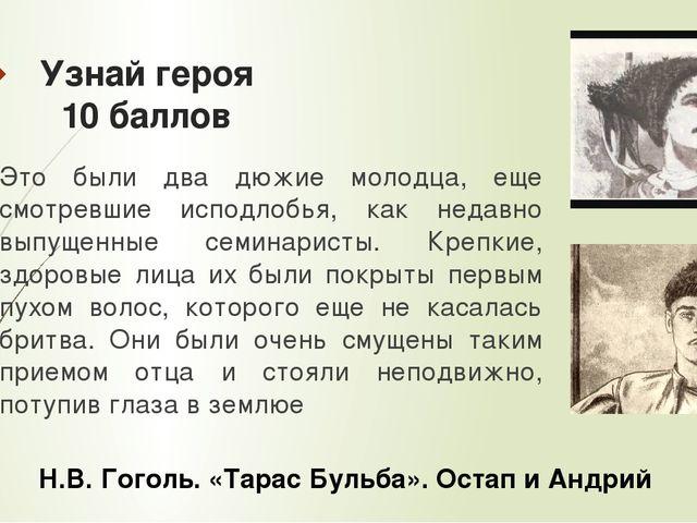 Черный ящик 20 баллов А.П. Чехов «Злоумышленник» Денис Григорьев