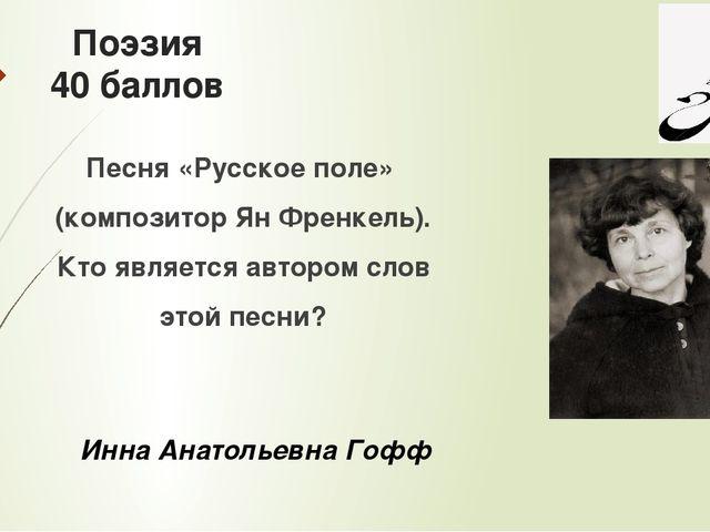 Портрет 40 баллов Владимир Владимирович Маяковский