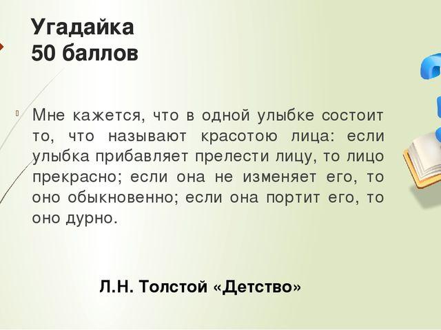 Черный ящик 40 баллов М. Е. Салтыков-Щедрин «Повесть о том, как мужик двух ге...