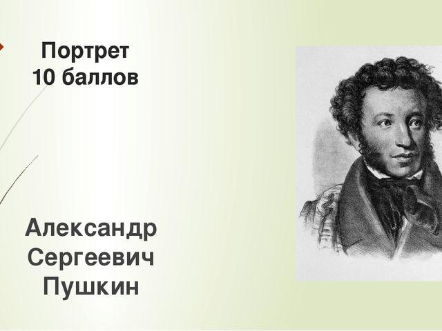 Поэзия 10 баллов Назовите автора стихотворения, из которого взяты строки: Топ...