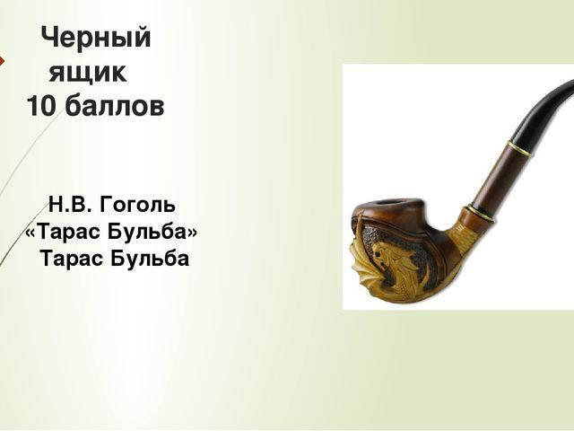 Иллюстрация 50 баллов Повесть о Петре и Февронии Муромских Худ. И. Пчелко