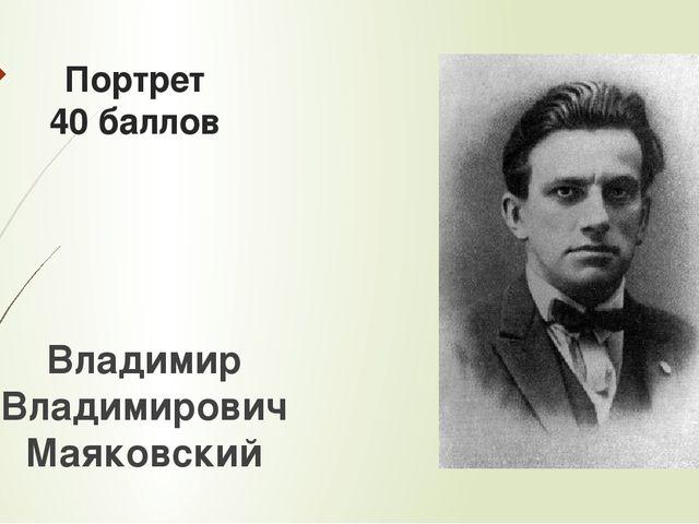 Черный ящик 10 баллов Н.В. Гоголь «Тарас Бульба» Тарас Бульба