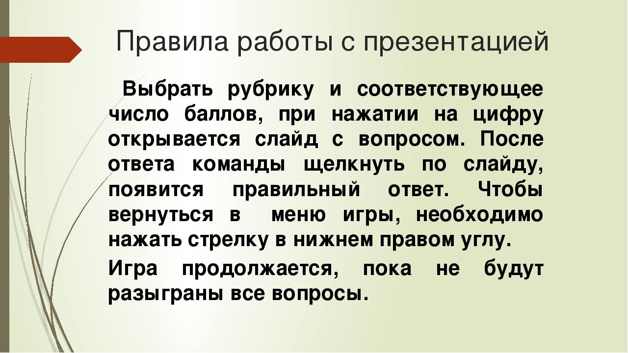 Портрет 10 баллов Александр Сергеевич Пушкин