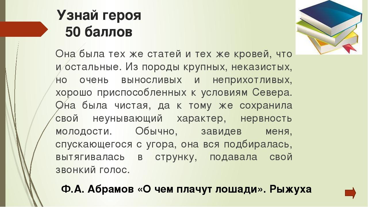 Поэзия 30 баллов Определите автора, название произведения. О каком городе идё...