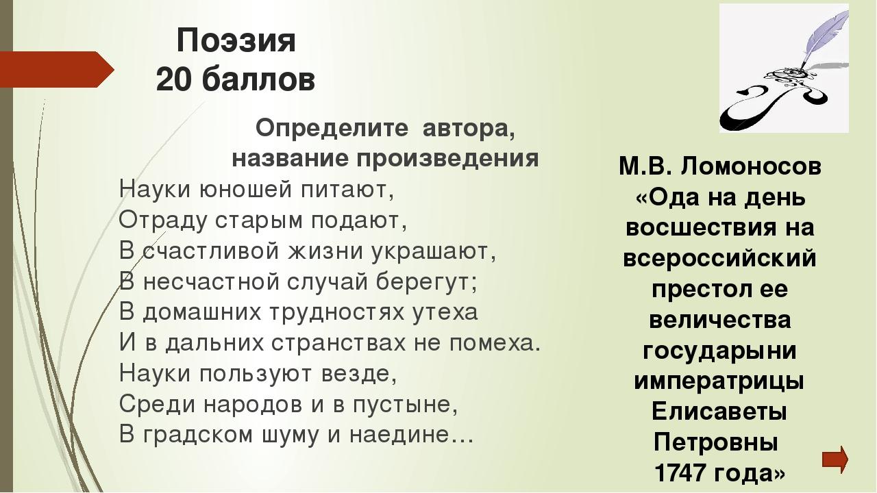 Иллюстрация 30 баллов М.Ю Лермонтов Песнь про царя Ивана Васильевича, молодог...