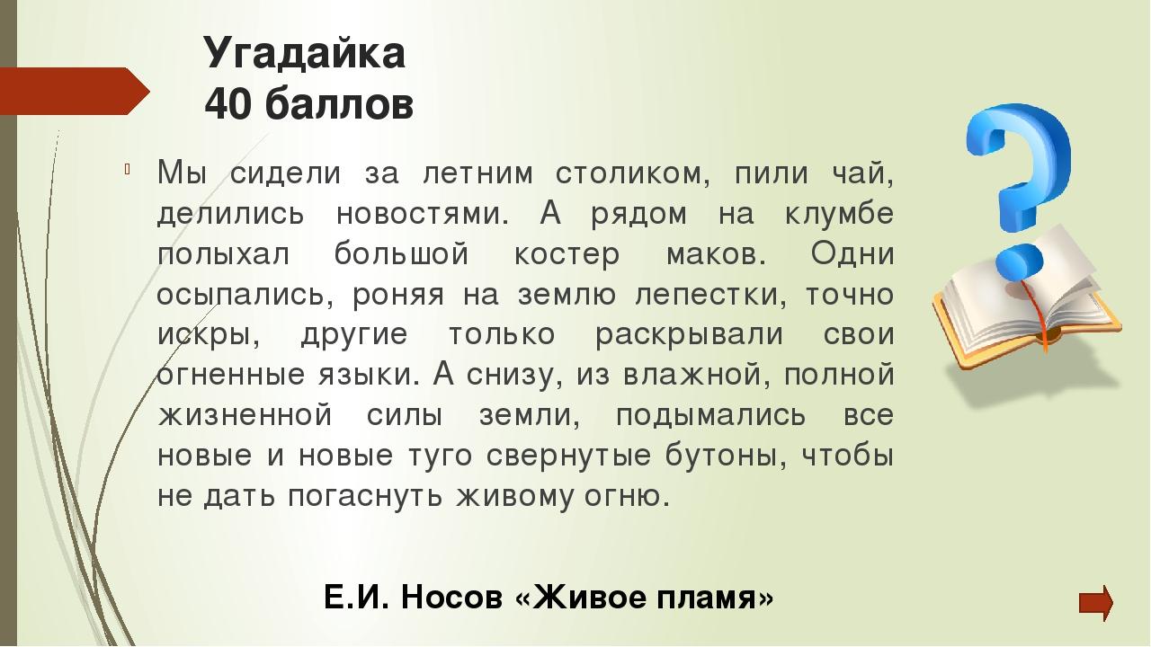 Иллюстрация 40 баллов А.С. Пушкин «Станционный смотритель» Худ. Д. Шмаринов