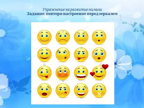 hello_html_271b6475.png