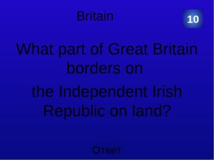 Britain What is the favourite topic to discuss in Great Britain? 20 Категория