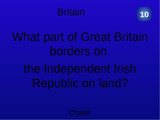 Britain What is the favourite topic to discuss in Great Britain? 20 Категория...