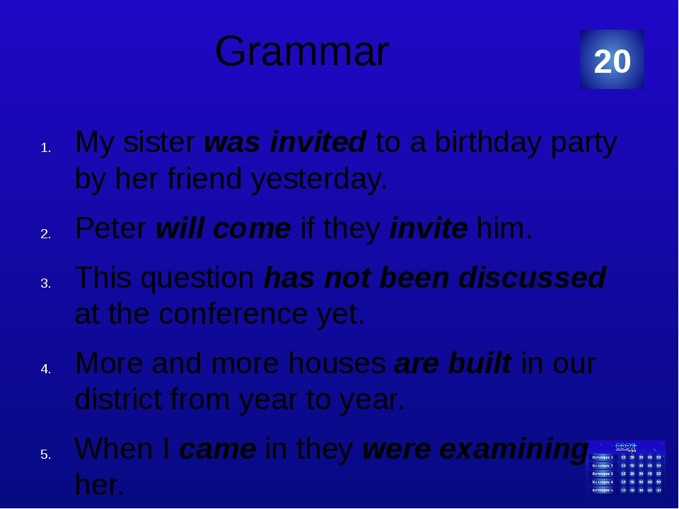 Grammar He asked me where I had been. She asked me to close my eyes and open...