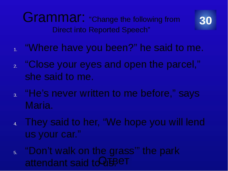 Grammar We have a responsibility towards future generations. The public feel...