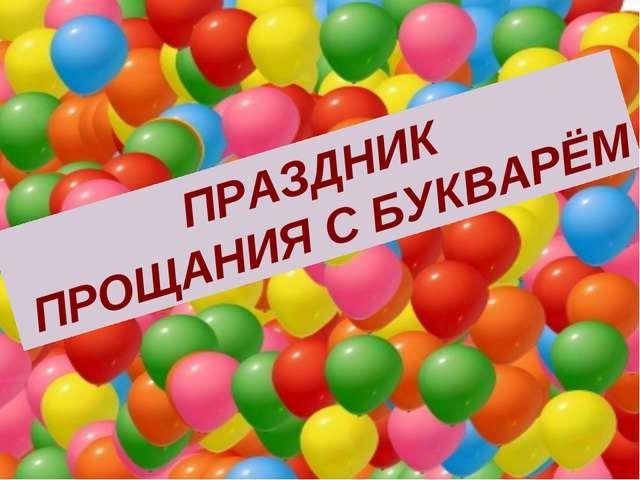 hello_html_m68713e12.jpg