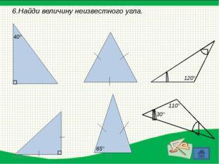 Квадрат - это прямоугольник, у которого все стороны равны. 1. Все стороны ра