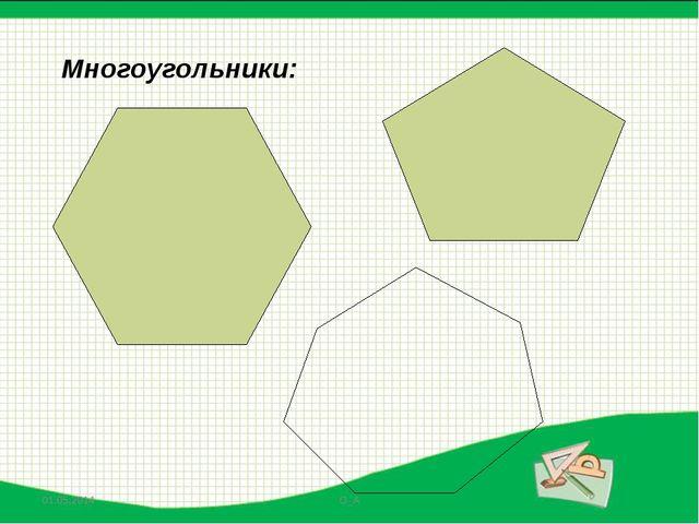 треугольники По числу равных сторон В зависимости от величины углов разносто...