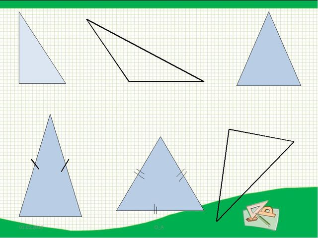 Второе свойство треугольника: «Сумма углов любого треугольника равна 180˚»