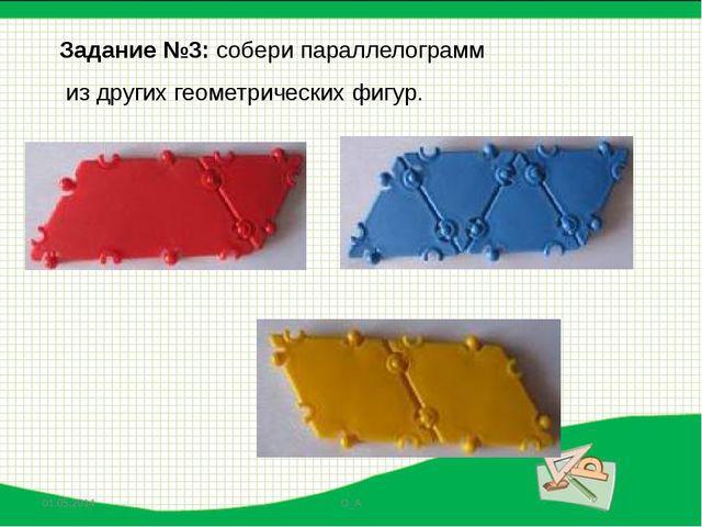 Трапеция называется прямоугольной, если один из ее углов прямой.