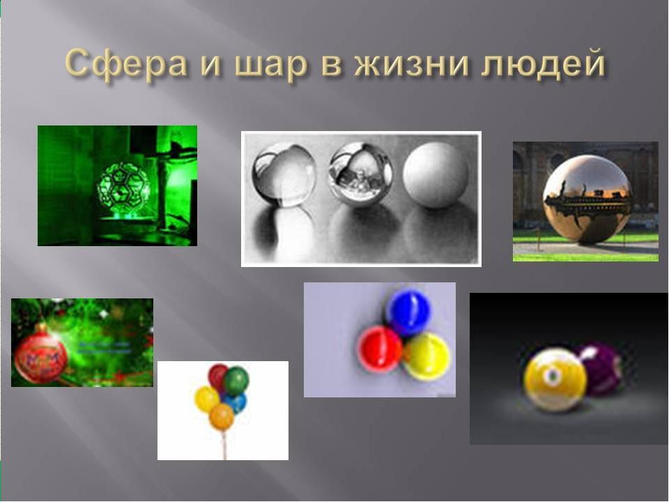 Дополните предложение: Окружность и круг - …. У окружности и круга есть - … Р...