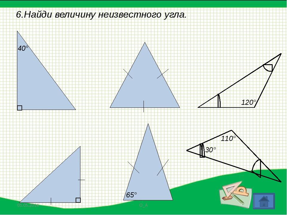 Квадрат - это прямоугольник, у которого все стороны равны. 1. Все стороны ра...