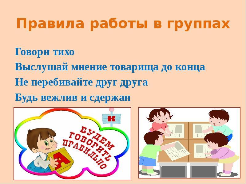 hello_html_b58dff9.jpg