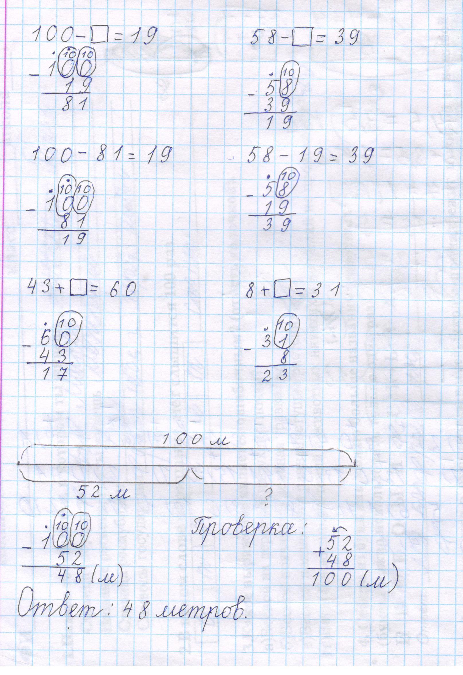 hello_html_m40f0ba32.jpg