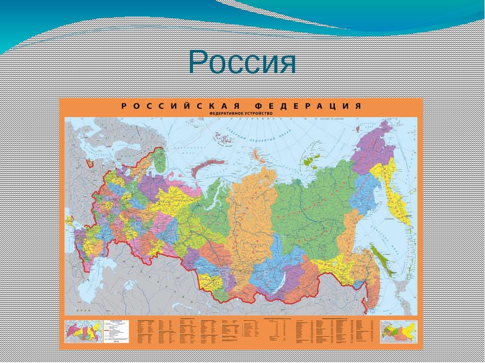 картинка карты россии для распечатки этой категории собрали