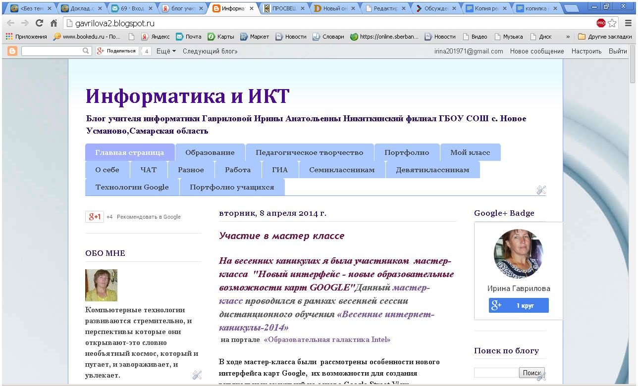 hello_html_m230544b8.png