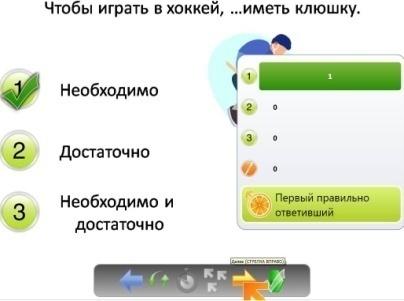 hello_html_m41e641e8.jpg