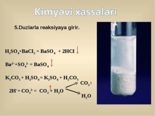 H2SO4+BaCI2 = BaSO4 + 2HCI Ba2++SO42- = BaSO4 K2CO3 + H2SO4 = K2SO4 + H2CO3