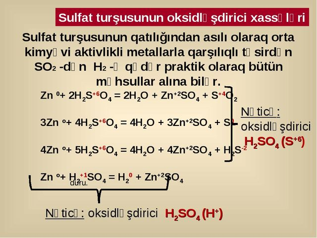 Zn 0+ 2H2S+6O4 = 2H2O + Zn+2SO4 + S+4O2 3Zn о+ 4H2S+6O4 = 4H2O + 3Zn+2SO4 + S...