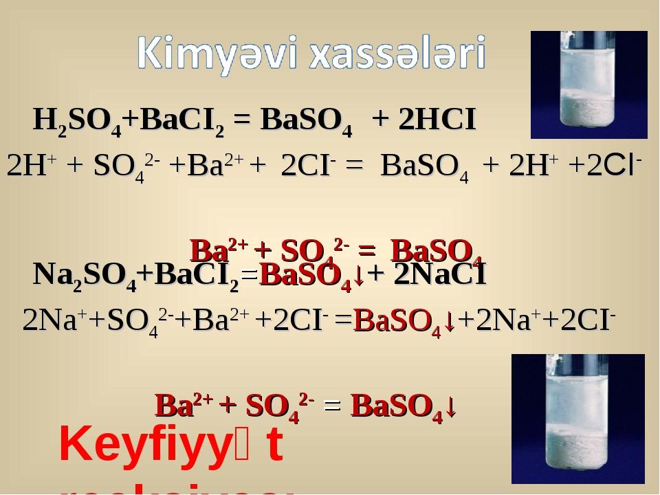 H2SO4+BaCI2 = BaSO4 + 2HCI 2H+ + SO42- +Ba2+ + 2CI- = BaSO4 + 2H+ +2CI- Ba2+...