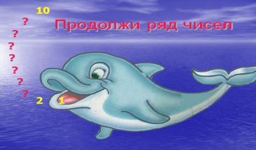 hello_html_m32ef969.png
