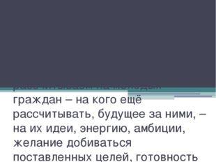 На сайте «kremlin. ru» размещена беседа В.В.Путина с представителями культуры