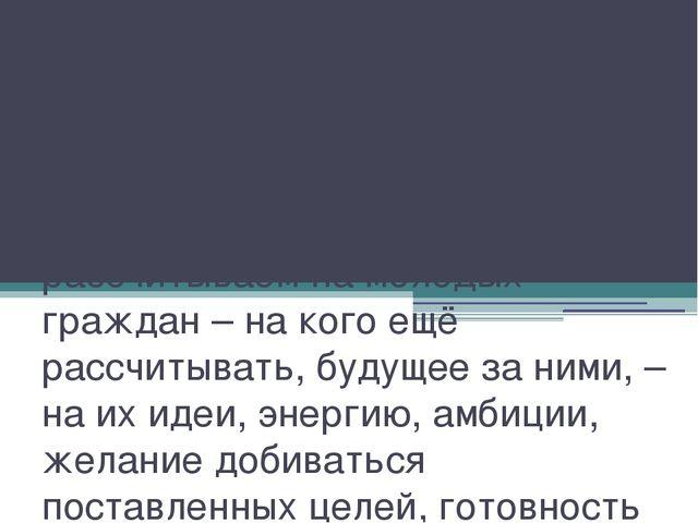 На сайте «kremlin. ru» размещена беседа В.В.Путина с представителями культуры...