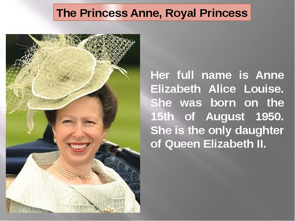 Her full name is Anne Elizabeth Alice Louise. She was born on the 15th of Aug...