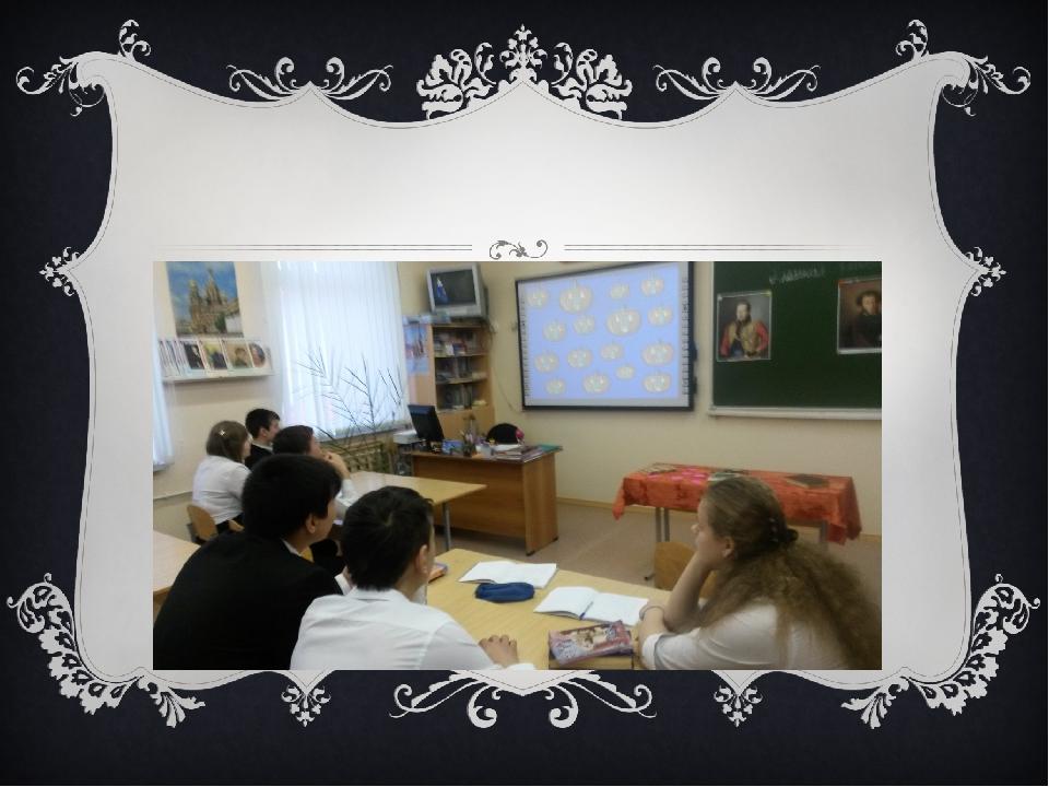 Интерактивная викторина «дуэль в русской литературе 19 века».
