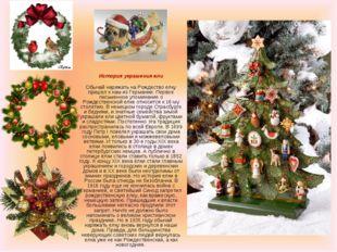 История украшения ели Обычай наряжать на Рождество елку пришел к нам из Герма