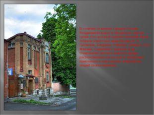 В отличие от многих городов России Владикавказ вырос в предельно сжатые сроки