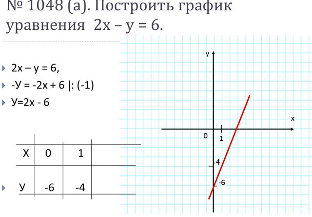 hello_html_m1bd3a9af.jpg