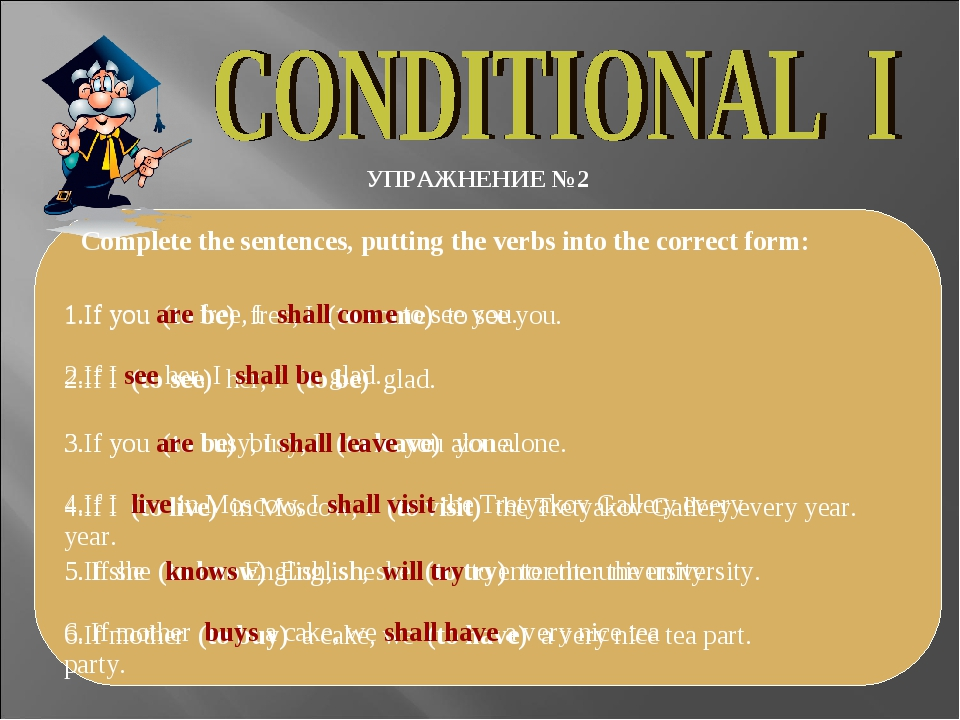 УПРАЖНЕНИЕ №2 Complete the sentences, putting the verbs into the correct form...