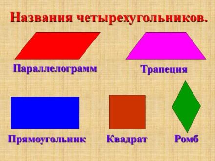 hello_html_m48285d26.jpg