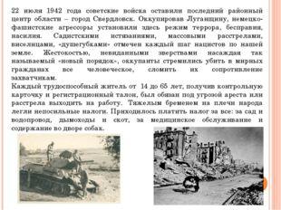 22 июля 1942 года советские войска оставили последний районный центр области